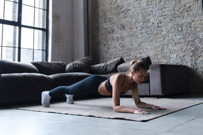plank exercise activity