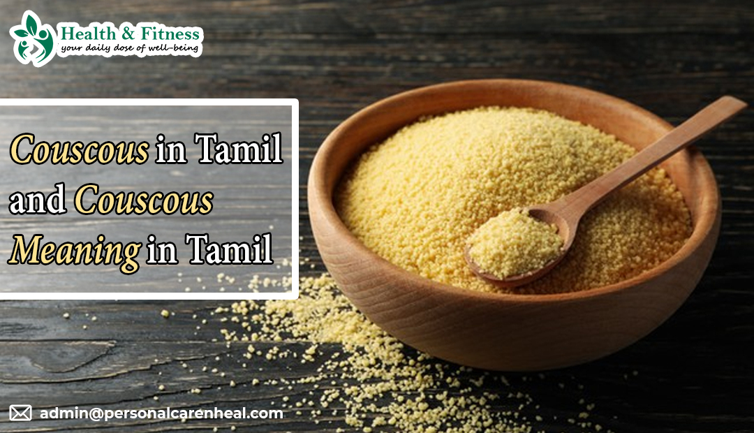 Couscous in Tamil
