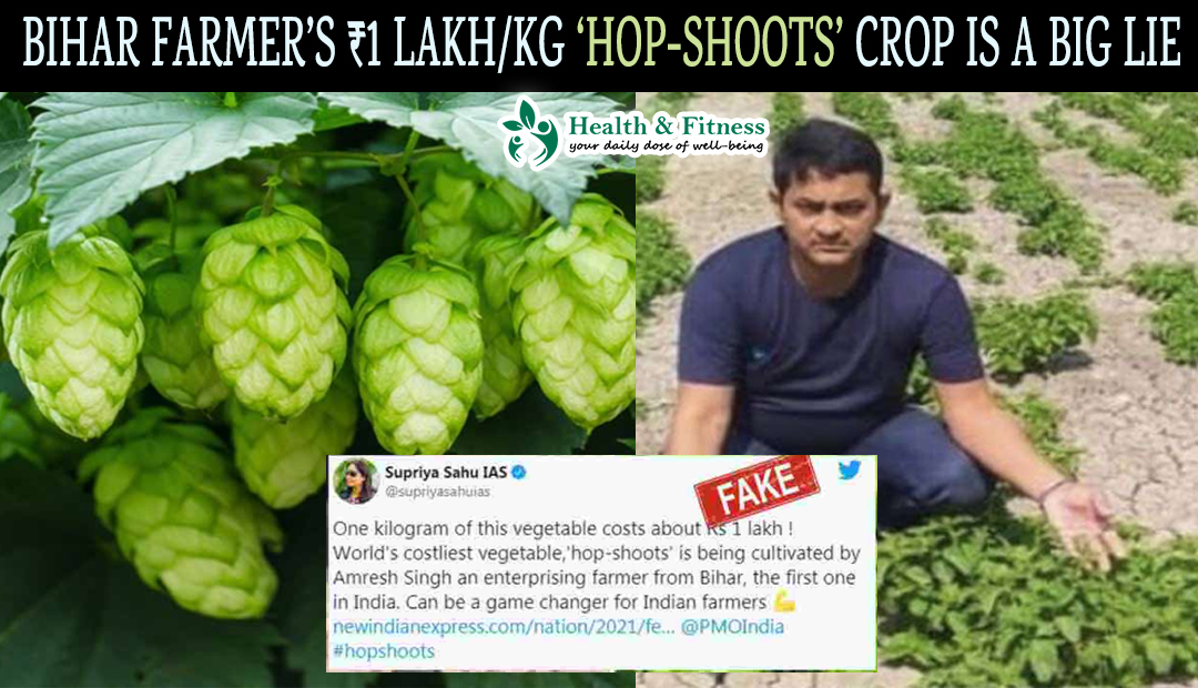 Bihar boy claiming Rs 1 Lakh per kg hop shoot vegetable in media reports is merely a lie
